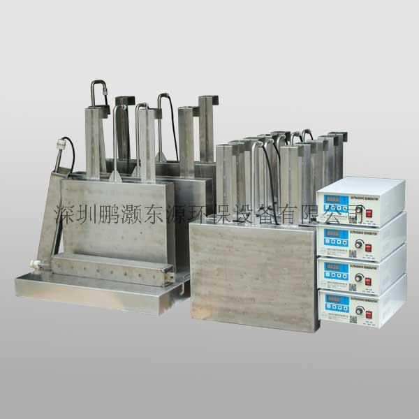 工业型投入式挂边式超声波震板