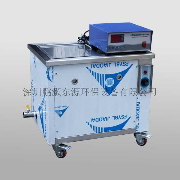 DYS1024单槽超声波清洗机