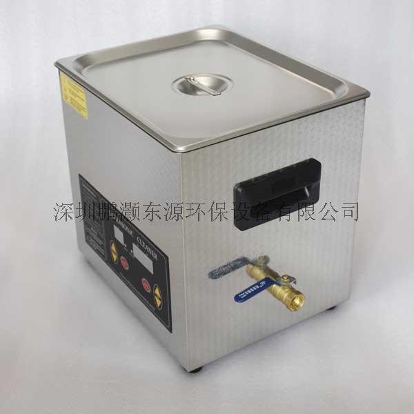 10升240W数显型超声波清洗(双数显)