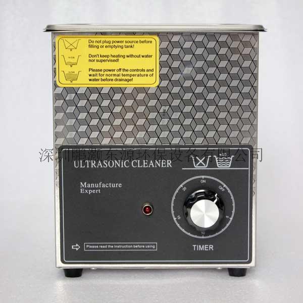 超声波清洗机2L 60W 40KHz (仅机械定时)