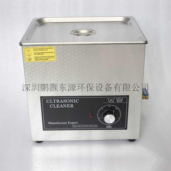 10升240W 台式超声波清洗机(仅定时)