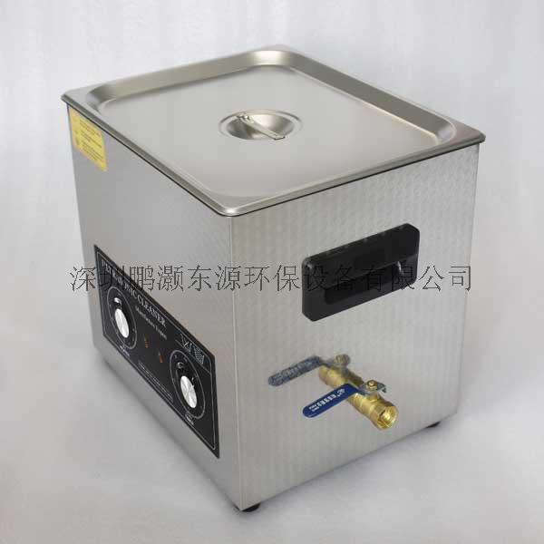 10升240W双机械超声波清洗机(机械定时温控)