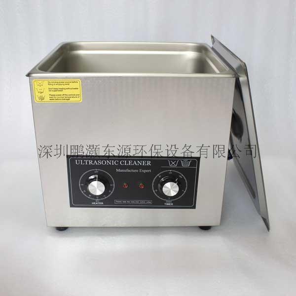 13L 360W加热型超声波餐具清洗机