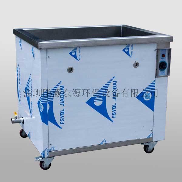DYS1048单槽超声波清洗机